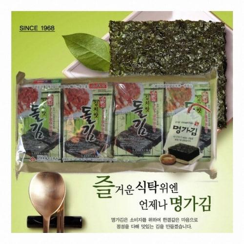 삼해상사  김치맛 돌김 도시락 3g (32개)_이미지