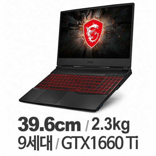 MSI GL시리즈 GL65 9SD (SSD 256GB)_이미지