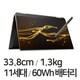 HP 스펙터 x360 13-aw2108TU (SSD 1TB)_이미지