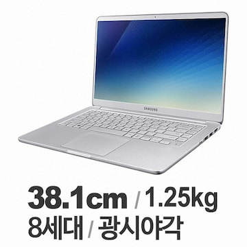 삼성전자 2018 노트북9 Always NT900X5V-A39A (SSD 256GB)