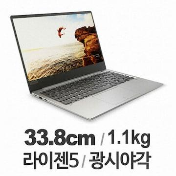 레노버 아이디어패드 720s-13 RYZEN5 81BR0040KR