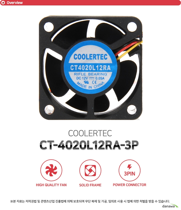 COOLERTEC CT-4020L12RA-3P