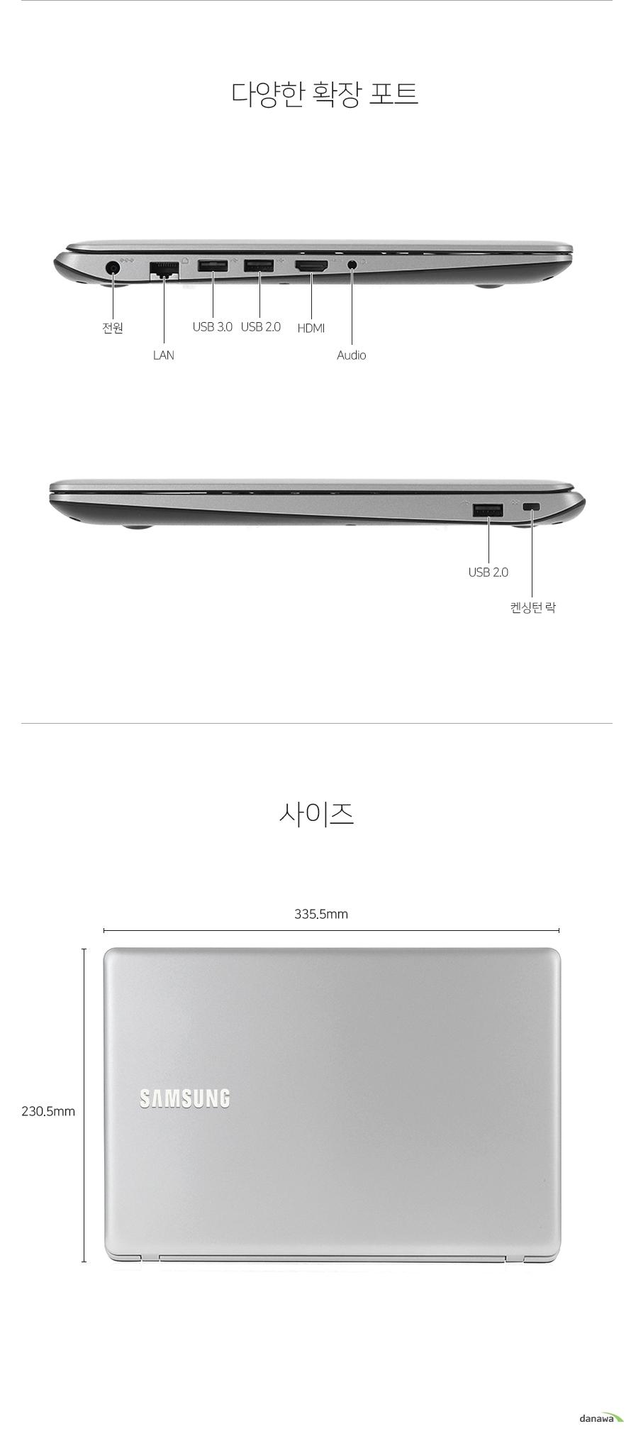 삼성전자 노트북3 NT300E4M-K14M (기본)[촬영상품]