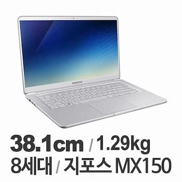 삼성전자 2018 노트북9 Always NT900X5T-X58 (기본)