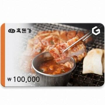 흑돈가 기프티카드(10만원)
