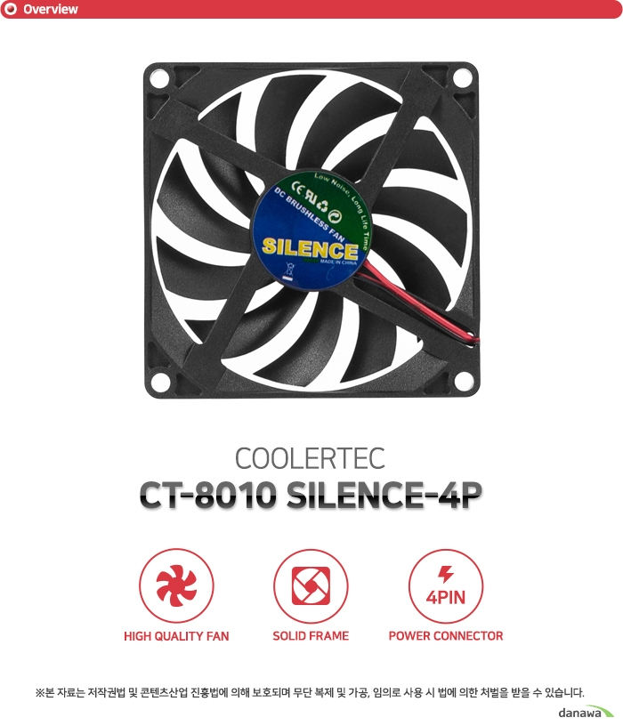 COOLERTEC CT-8010 SILENCE-4P