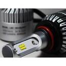 LUX-9 CSP LED 전조등
