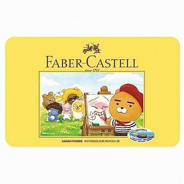 파버카스텔 카카오프렌즈 라이언 에디션 수채 색연필 36색