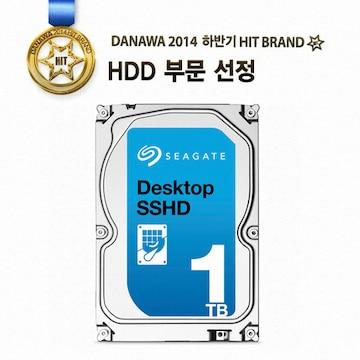 Seagate Desktop SSHD 8G/64M