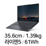 레노버 요가 Slim7-14ARE R5 (SSD 512GB)