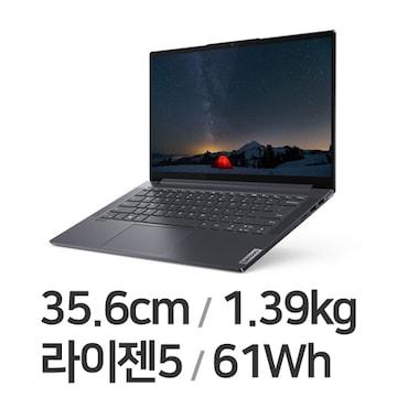 레노버 요가 Slim7-14ARE R5 (SSD 512GB)_이미지