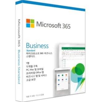 Microsoft 365 Business Standard (1년 라이선스)_이미지