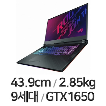 ASUS ROG STRIX G G731GT-H7114 16GB램 (SSD 512GB)_이미지