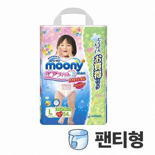 LG유니참  무니 에어피트 팬티 4단계(대형) 여 54매 *1팩 (54매)_이미지