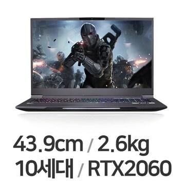 한성컴퓨터 TFG276XS(SSD 500GB)