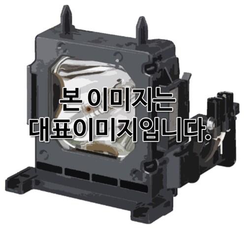 SONY LMP-P260 베어램프_이미지