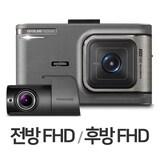 팅크웨어 아이나비 FXD5000 2채널 (16GB, 무료장착)