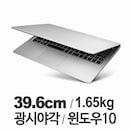 15U370-LR20K 8GB램