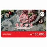 월화고기 기프티카드 (10만원)_이미지