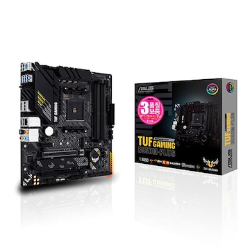 ASUS TUF Gaming B550M-PLUS STCOM