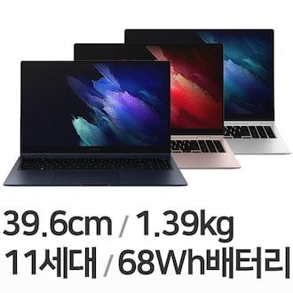 삼성전자 갤럭시북 프로360 NT950QDY-A51A (SSD 4TB + SSD 4TB)_이미지