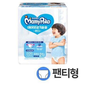 마미포코 에어핏 공기솔솔 팬티 점보형 남아