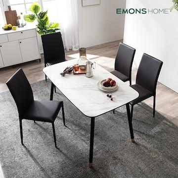 에몬스홈 뮤즈 이태리세라믹 화이트 식탁세트