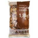 초코칩 쿠키 2kg