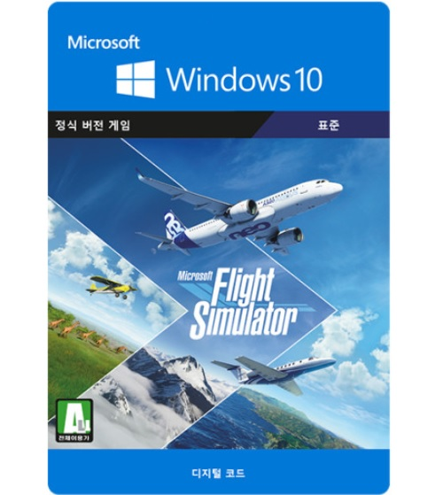 Microsoft 플라이트 시뮬레이터 2020 PC(MS스토어 코드)