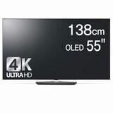 비싼데 싸다! LG OLED TV, 160만원대!