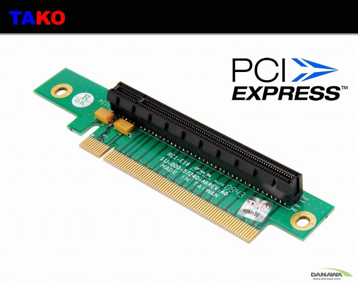 TYAN TAKO PCIe x16 라이져카드 (RC1-E16)