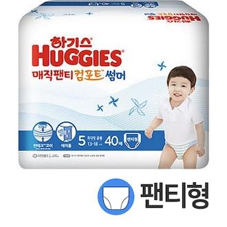 하기스 2021 매직 팬티 컴포트 썸머 5단계 공용 (80매)_이미지
