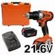 아임삭 BL22R806 (6.0Ah, 배터리 2개)
