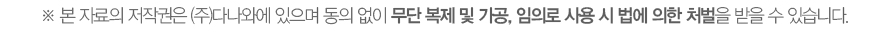 비트엠 Newsync 15LED CCTV 강화유리