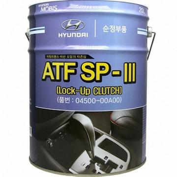 현대모비스  순정 ATF SP-3 20L