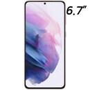 갤럭시S21 플러스 5G 256GB, 공기계