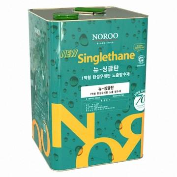 노루페인트 뉴-싱글탄 1액형 중도(4kg)