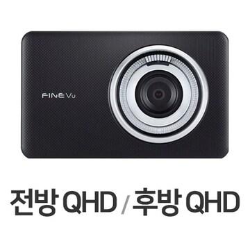 파인디지털 파인뷰 X3000 UP 2채널(32GB, 무료장착)
