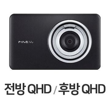 파인디지털 파인뷰 X3000 UP 2채널