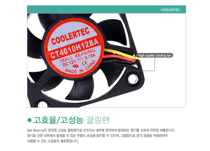 COOLERTEC CT-4010H12BA-3P 고효율/고성능 쿨링팬