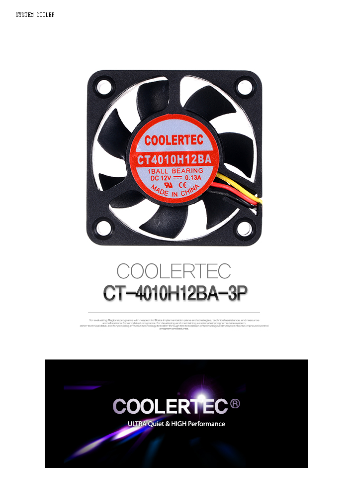 COOLERTEC CT-4010H12BA-3P