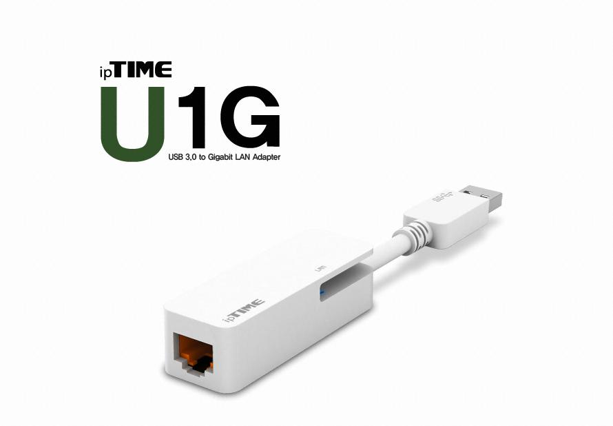 EFM ipTIME U1G 기가비트 랜카드