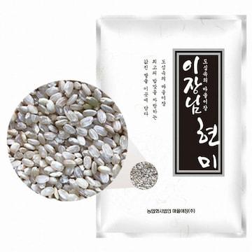 마을이장  이장님쌀 현미 10kg (17년 햅쌀) (1개)