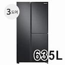 RS63R557EB4 (인터넷가입조건)