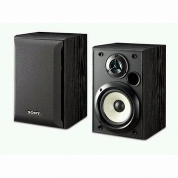 SONY SS-B1000 (해외구매)_이미지