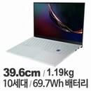 NT950XCR-A58A 16GB램