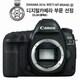 캐논 EOS 5D Mark IV (렌즈미포함)_이미지