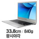 삼성전자 노트북9 metal NT900X3P-KD3S