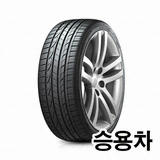 한국타이어  벤투스 S1 노블2 H452 225/55R17