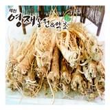 제천영재농원&약초  약도라지 1kg (1개)_이미지